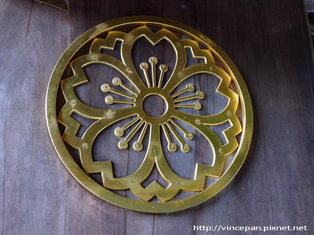 櫻山八幡宮的宮徽