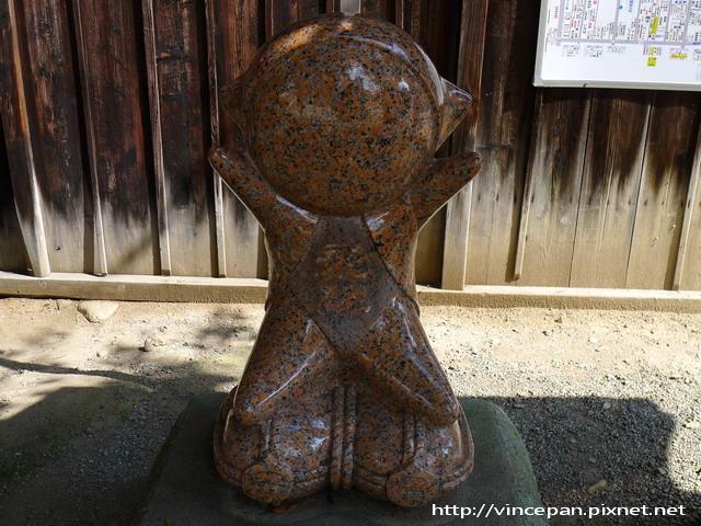 飛驒猴寶寶石像