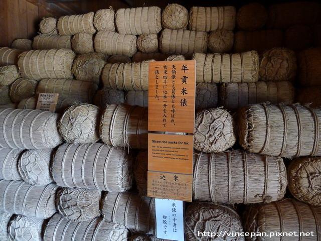 貢米的糧倉