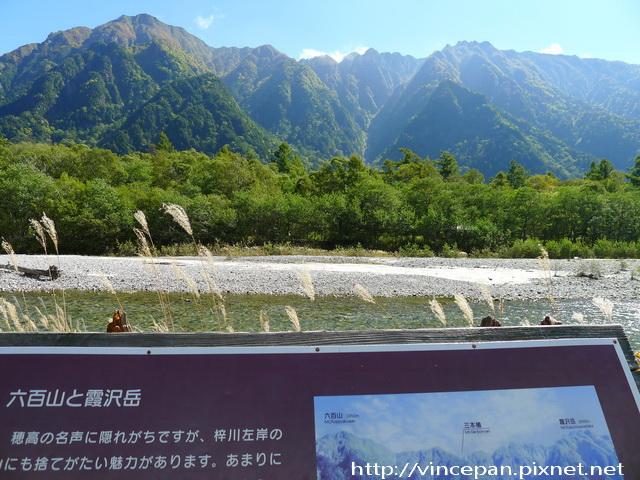 六百山與霞澤岳