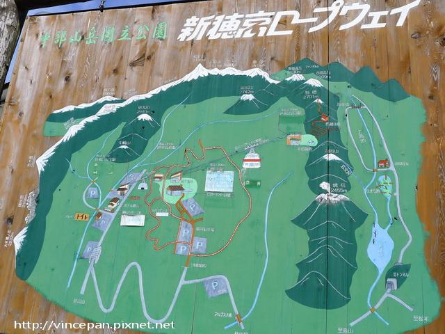 中部山岳國立公園