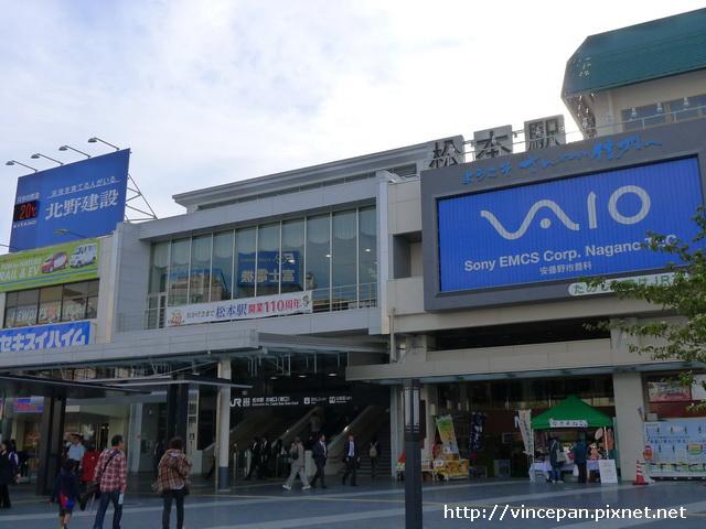 松本市車站