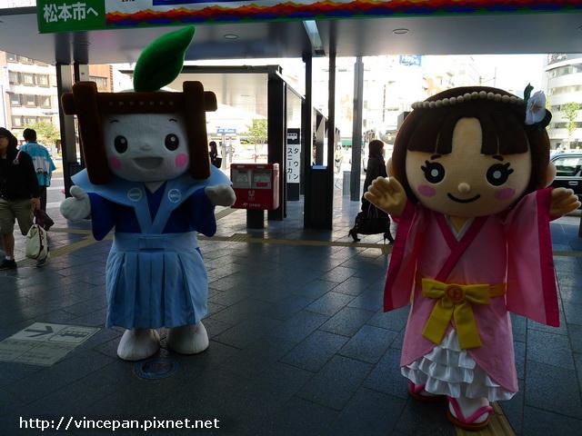 松本市的吉祥娃娃