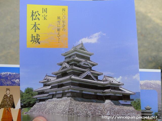 松本城門票