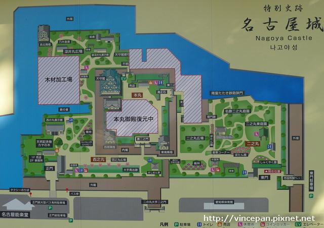名古屋城配置圖