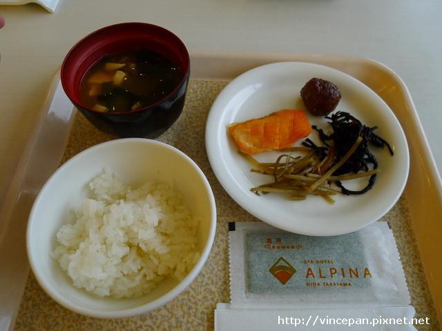 Alpina 我的早餐