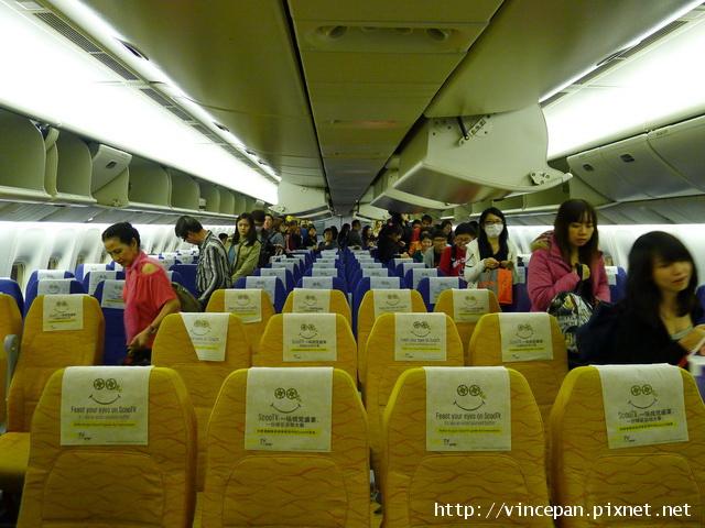 酷航經濟艙座位