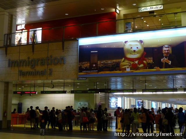 新加坡樟宜機場 海關2