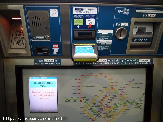 地鐵 購票機