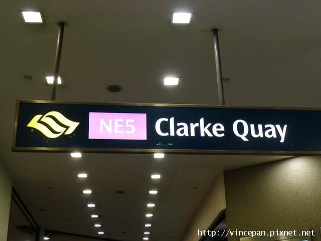 克拉碼頭站