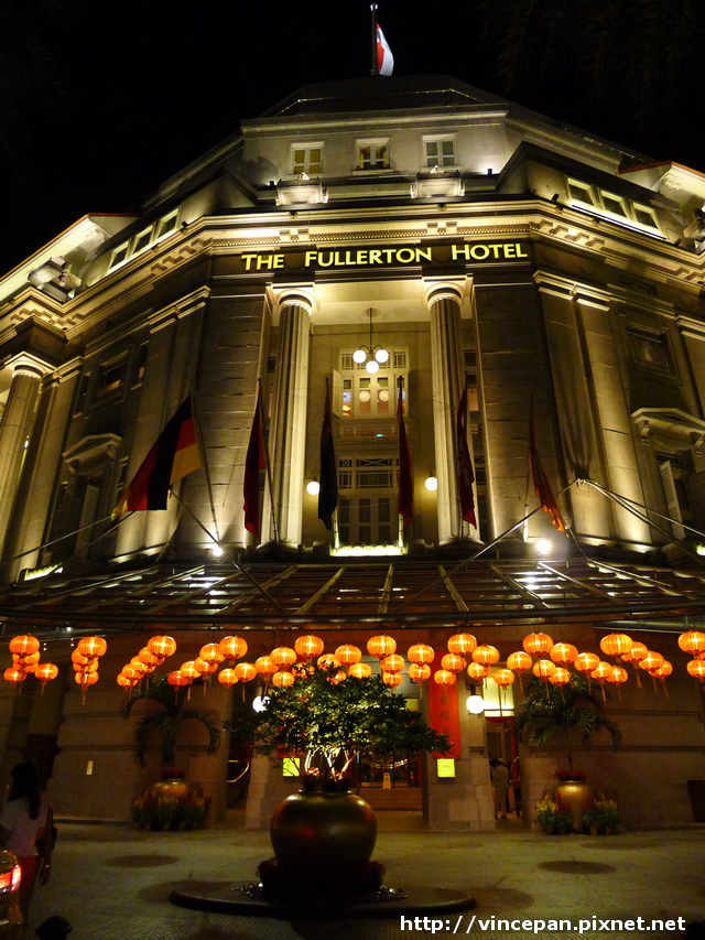 浮爾頓酒店 正門