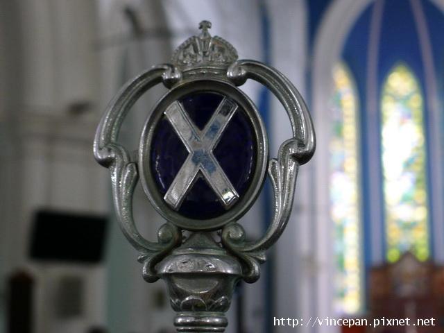 聖安德烈教堂 標誌