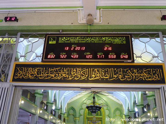 蘇丹回教堂  聖地時間