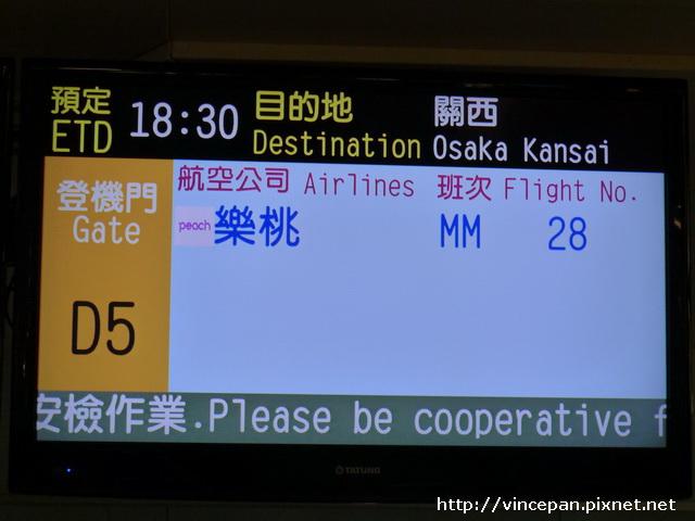 樂桃航班資料