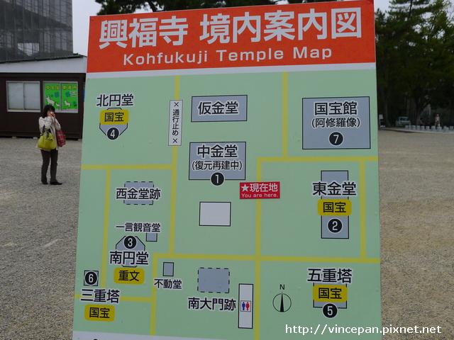 興福寺 地圖
