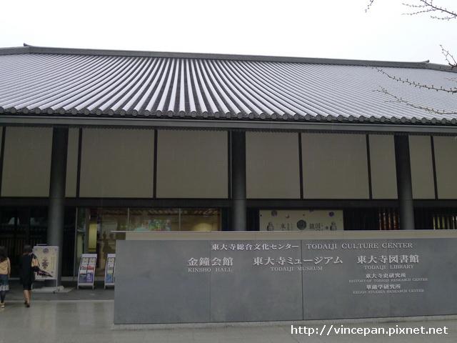 東大寺博物館