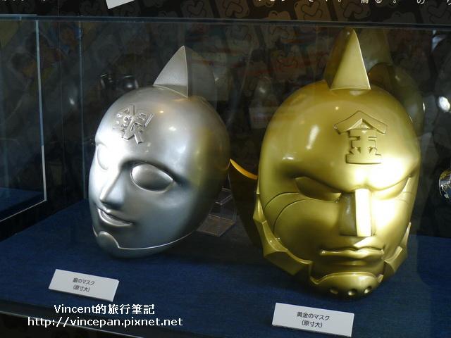 金肉人面具