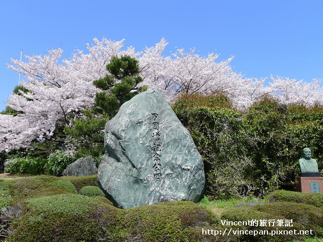 萬博紀念公園 碑