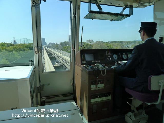 單軌電車 司機