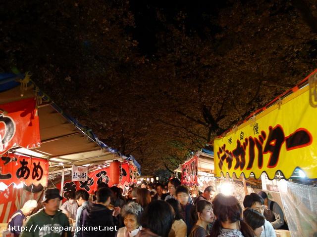 平野神社 小吃攤