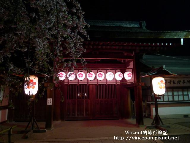 平野神社 拜殿
