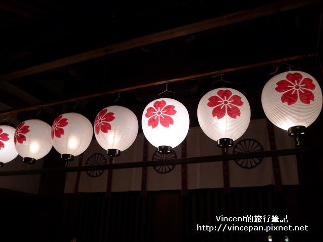 平野神社 櫻花燈籠