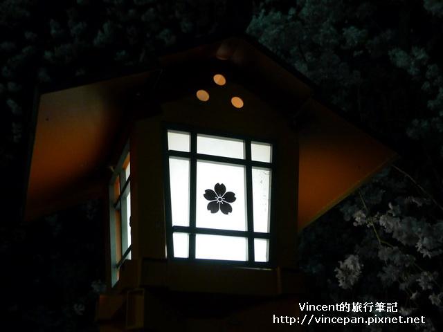 平野神社 櫻花燈