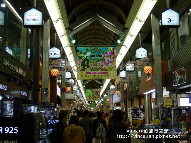新京極商店街2
