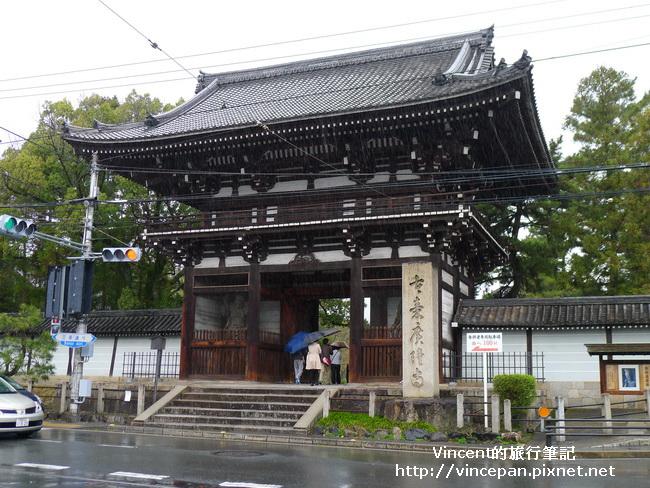廣隆寺的大門