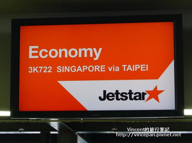 捷星Jetstar