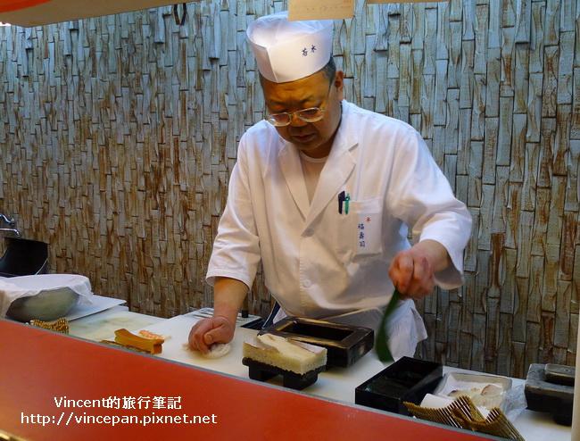 箱壽司 製作