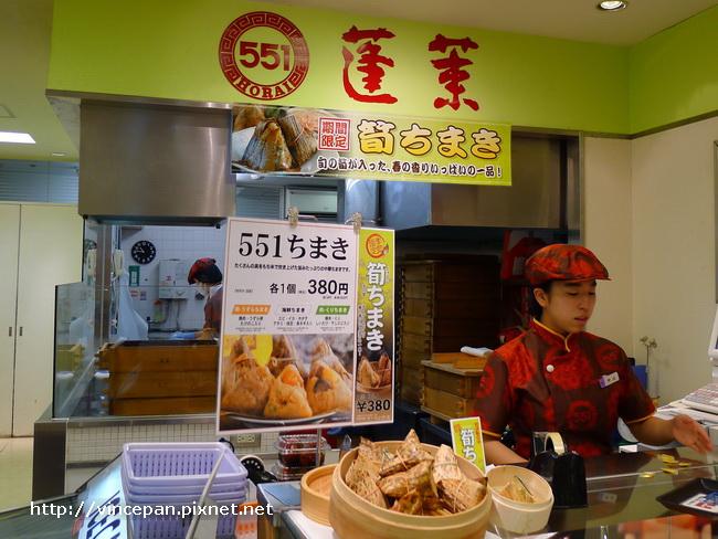 蓬莱肉包 店面