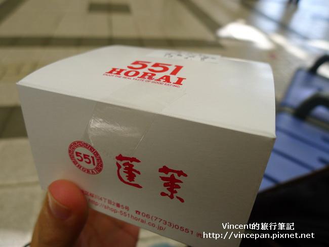 蓬莱肉包 包裝