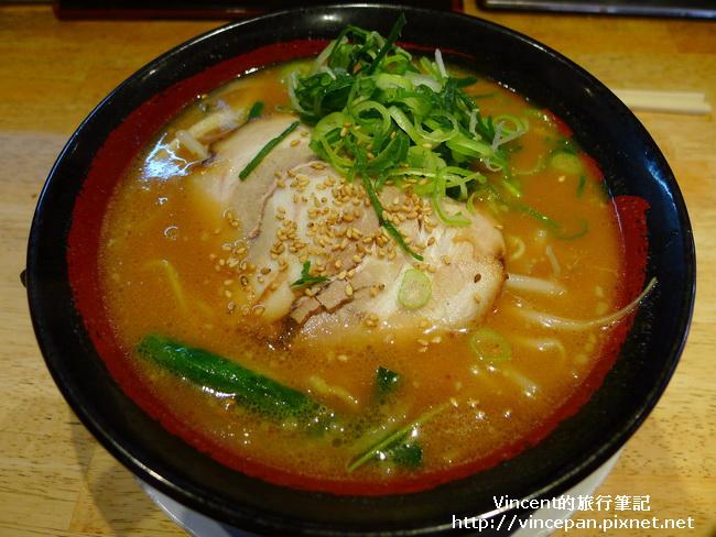 四天王 味增拉麵