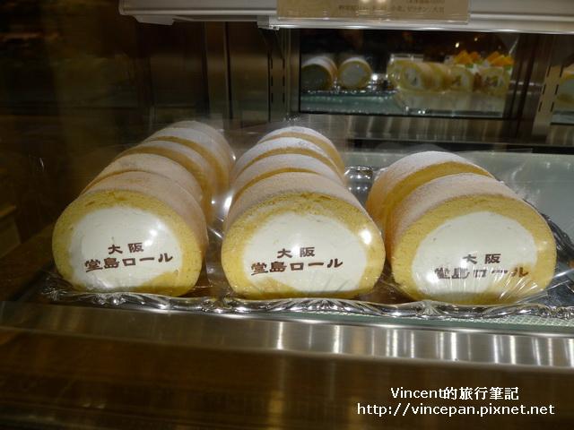 堂島Roll蛋糕