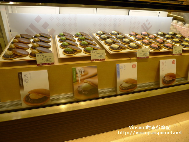 阪急B1甜點8