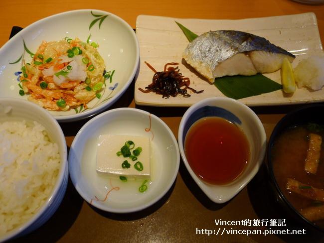 彌生軒 鰆魚套餐