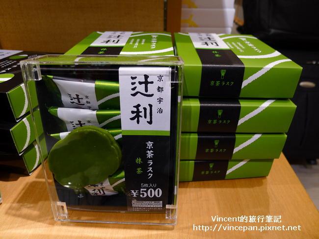 祇園辻利的抹茶甜點