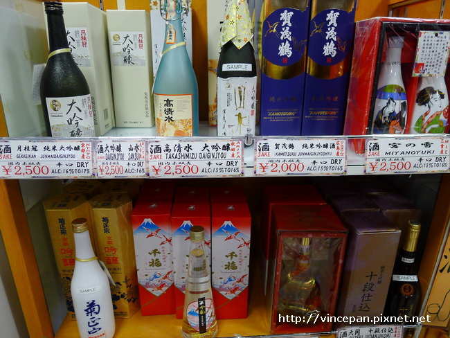 日本清酒1