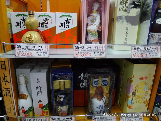 日本清酒2