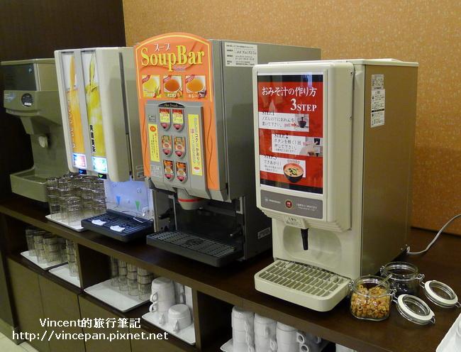 Via Inn京都四条  咖啡茶湯