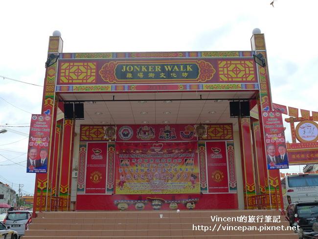 雞場街文化坊的戲臺