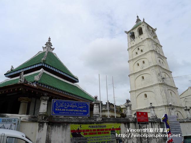 Kampung Kling 清真寺