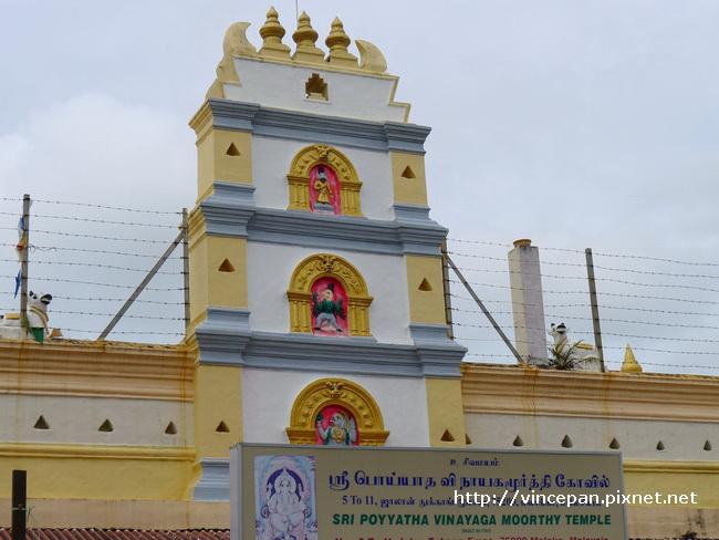 印度教興都廟