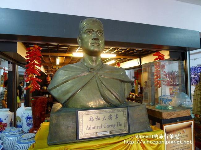 鄭和的雕像