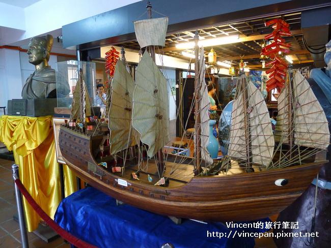 鄭和帆船模型