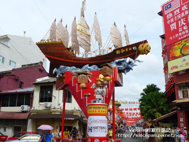 鄭和寶船的裝飾
