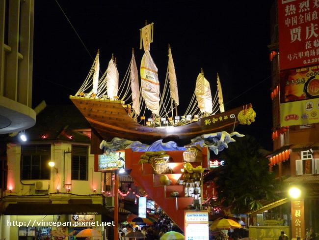 鄭和寶船的裝飾 夜