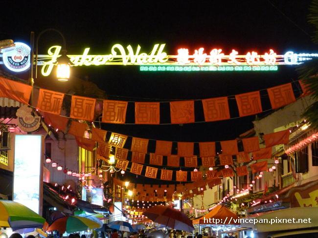 雞場街Jonker Street 夜