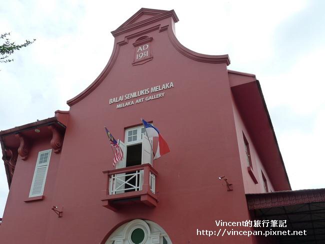 Melaka Art Gallery